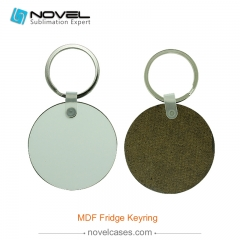 Sublimation MDF Keytag - Round Shape